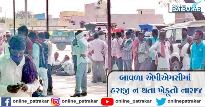 Farmers annoyed at not being auctioned in Bavala APMC