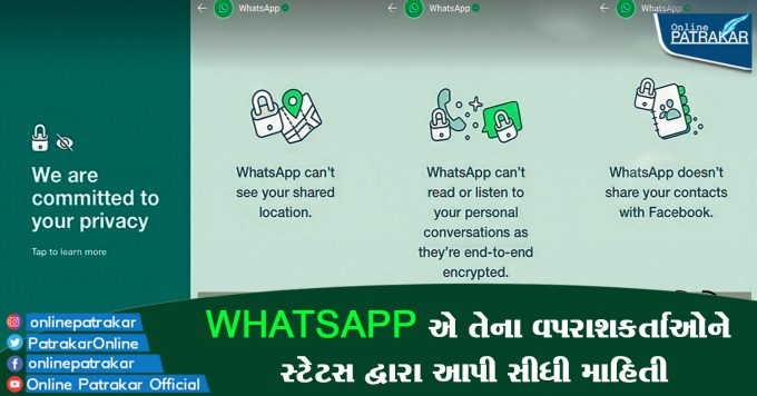 WHATSAPP provides direct information to its users via status